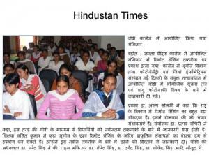 IPGI-in-Hindustan-tiemes